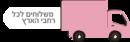 truckmobile